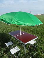 Стол раскладной для пикника + 4 стула, чемодан. Коричневый + зонт 1,8 м в подарок