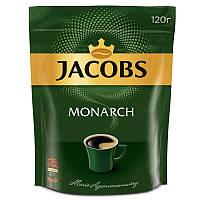 Кофе растворимый Якобс Монарх 120 г., Jacobs Monarch