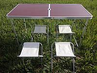 Стол раскладной для пикника + 4 стула, чемодан. Коричневый