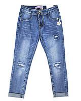 Синие стрейчевые джинсы