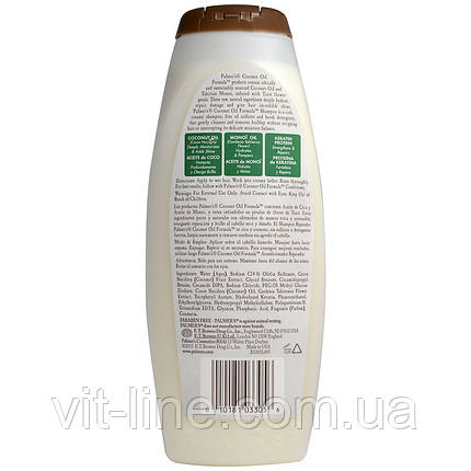 Palmer's, Шампунь-кондиционер на основе кокосового масла, 400 мл , фото 2