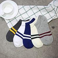 Набор из 5 пар коротких мужских носков в полоску