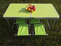 Стол раскладной для пикника + 4 стула, чемодан Зеленый