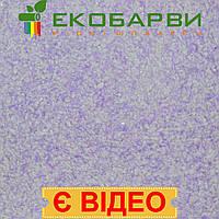 Жидкие обои Экобарвы Лайт L-07-1