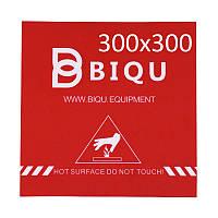 Термоковрик, термоскотч для платформы 3D принтера 300х300