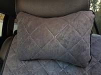 Автомобильные подушки на подголовник