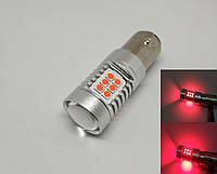 Автолампа LED, P21/5W, 1157, 22 SMD 3535, 12V, Красная