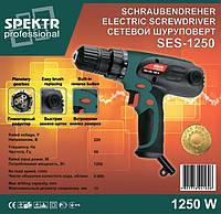 Шуруповёрт сетевой Spektr SES-1250