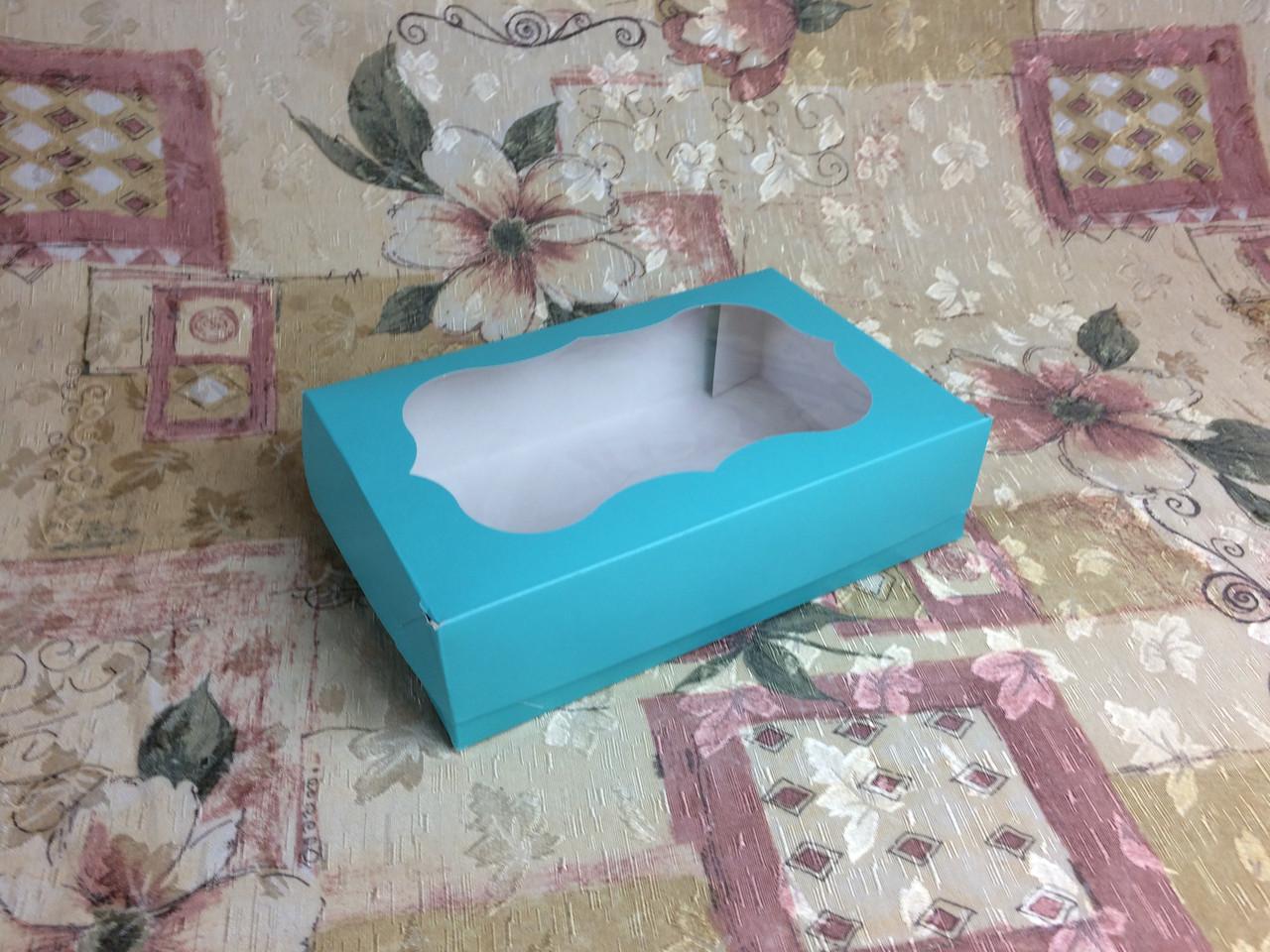 Коробка под зефир / *h=6* / 230х150х60 мм / печать-Бирюз / окно-обычн