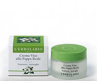 Крем для лица питательный на основе Маточного молочка 50 мл, L'erbolario