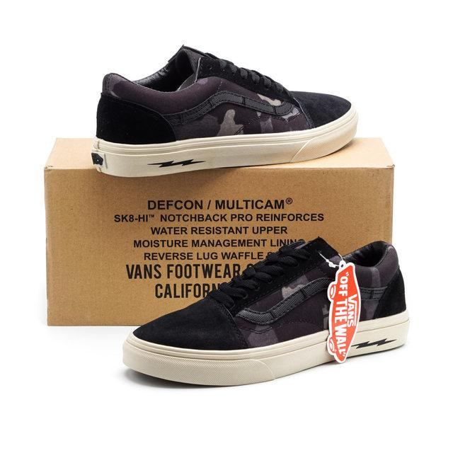 Кеды замшевые Vans Old Skool Millitary Air 077