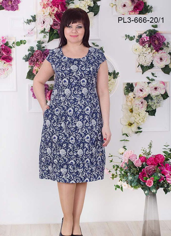 b89402571aae933 Летний сарафан льняной 50,52,54,56: продажа, цена в Одессе. платья ...
