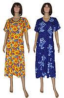 Платье женское летнее трикотажное больших размеров 18003 Sabrina, р.р.54-64