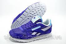 Кроссовки женские в стиле Reebok Classic Leather, Фиолетовый, фото 3