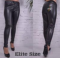 Женские кожаные лосины батал гуччи с широким поясом 202639, фото 1