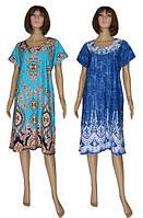 Новый дизайн серии женских платьев Office Batal - встречайте линию Блу в бирюзовом и джинсовом цветах!