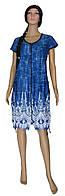 Халат домашний женский летний 03235-1 Lace Джинс больших размеров, хлопок, р.р.50-60