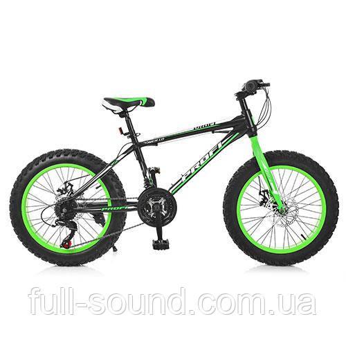 Велосипед  fat bike Profi Power 20'