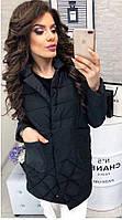 Женская удлиненная куртка на холофайбере (Фабричный Китай)