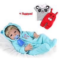 Кукла-пупс реборн Малыш силиконовый