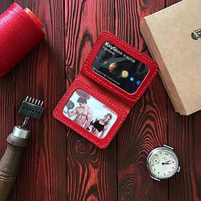 Обложка БрадВей для авто-документов с прозрачными отделениями 282024 - красная, фото 2