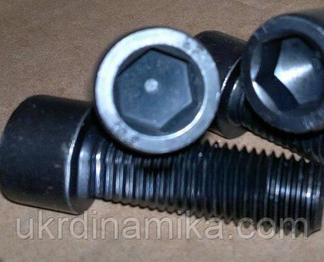 Винт высокопрочный с цилиндрической головкой под шестигранный ключ прочность, фото 2