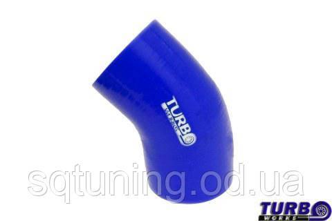Силиконовый патрубок TurboWorks - Угол 45° - 84 мм