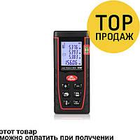 Лазерный дальномер рулетка SW-T60 60м Red / Ручной измерительный прибор