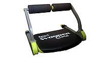 ТОП ВЫБОР! Тренажер для ног и пресса, домашний тренажер, Смарт Вондер Кер, тренажеры для фитнеса, тренажер для ног, тренажер интернет магазин