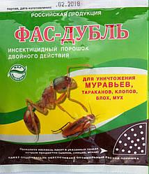Средство от тараканов и муравьев Фас дубль 125гр