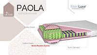 Матрас Паола 25см 190*90 (Multi Pocket 3) Paola серия Home, фото 1