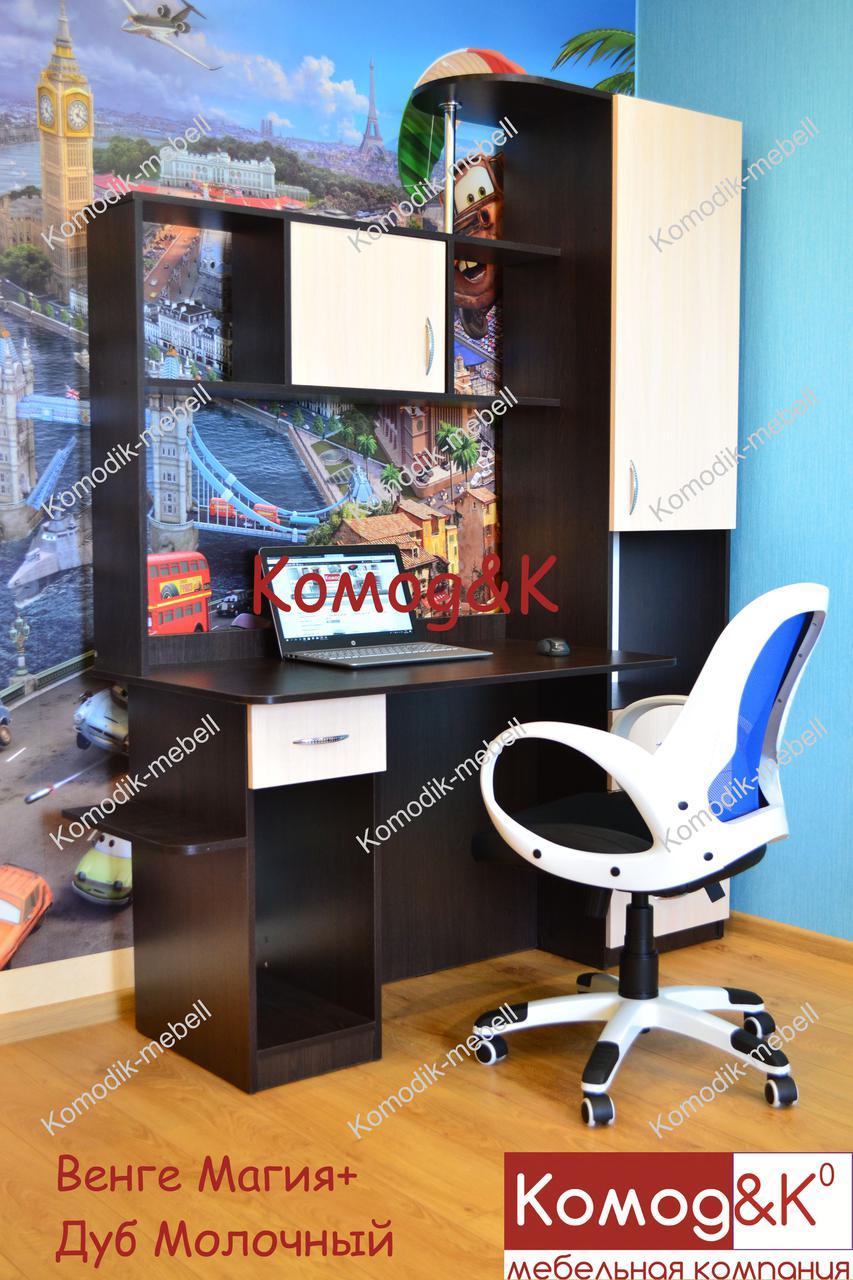 Стол компьютерный Оскар прямой с модулем под системный блок. Цвет Магия+Молочный