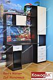 Стол компьютерный Оскар прямой с модулем под системный блок. Цвет Магия+Молочный, фото 4