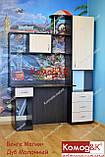Стол компьютерный Оскар прямой с модулем под системный блок. Цвет Магия+Молочный, фото 5