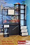 Стол компьютерный Оскар прямой с модулем под системный блок. Цвет Магия+Молочный, фото 3