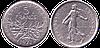 Монета 5 франков Франция 1971г.