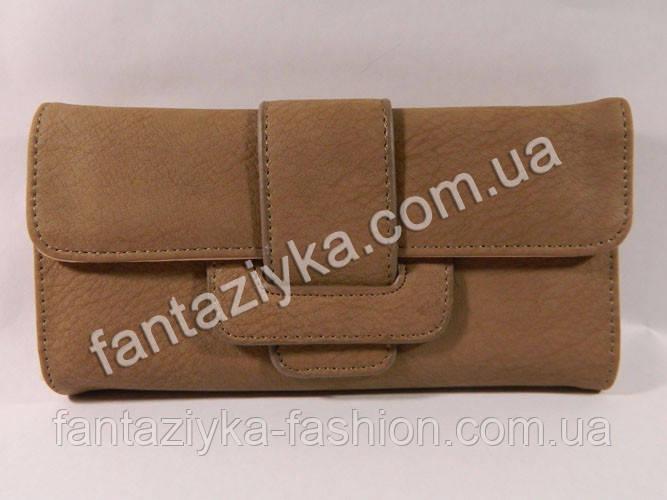 Женский кошелек коричневый