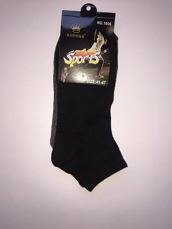 Носки мужские спортивные 41-45 Корона, фото 2