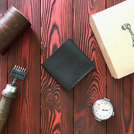 Кошелек БрадВей кожаный шоколадный (281006), фото 2