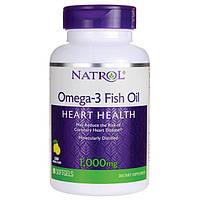 Омега 3 жирные кислоты США (Рыбий жир)1000 мг 90 капсул