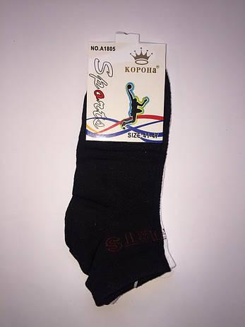 Носки мужские спорт 41-45 Корона, фото 2
