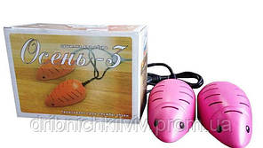 "Сушка для обуви ""Осень-3"""