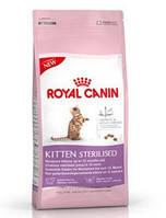 Royal Canin (Роял Канин) Sterilised Kitten сухой корм для стерилизованных котят 2 кг