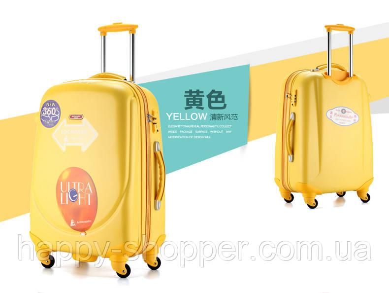 Набор из 3 жёлтых чемоданов Ambassador Classic