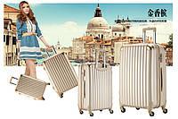 Комплект из 3 золотых чемоданов Ambassador® Scallop