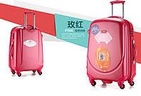 Набор из 3  розовых чемоданов Ambassador Classic