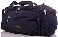 Синяя сумка 50 л Onepolar В 810