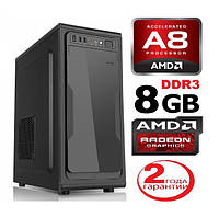 Персональный компьютер К-Серия! AMD A8-7650K 3.8GHz (4 ядра) / ОЗУ_8Gb / HDD_500Gb / RADEON R7_250_2Gb