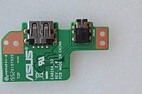 Плата Asus E402SA IO Board