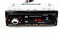 Автомагнитола Sony GT-650U ISO - MP3+Usb+Sd+Fm+Aux+ пульт (4x50W)